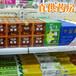 有一种皮肤药膏名称叫肤迪皮肤抑菌乳膏