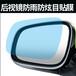 荷叶膜汽车后视镜防雨驱水膜倒车镜防炫目贴膜车窗玻璃防雨