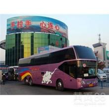灌南到桂林长途卧铺汽车票价澳门永利赌场图片
