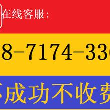宣恩县公司变更:宣恩县工商代办首选品牌。