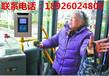 公交ic刷卡机设备-公交刷卡机-公交车刷卡机价格厂家