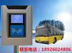 机场巴士刷卡机#校车刷卡机#接送巴士刷卡机