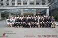 韩式半永久化妆培训加盟美睫美甲培训加盟美容美体培训加盟