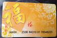 长期收购北京各种购物卡超市卡加油卡