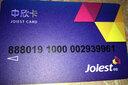 長期高價收購各種商場卡超市購物卡商通卡??▓D片