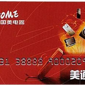 收购商通卡加油卡新世界君太卡西单王府井百货卡各种商场卡