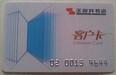长期高价回收西单图书卡提书卡王府井客户卡中关村图书卡