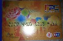 长期回收沃尔玛卡美通卡商通卡福卡中欣卡图片