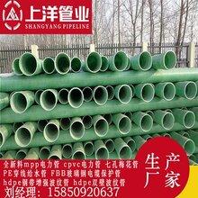 上海玻璃钢电缆管厂家嘉兴玻璃钢管多少钱图片