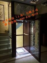 上海别墅电梯、浙江别墅电梯、无锡别墅电梯、西安别墅电梯