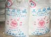 山西太原工业纯碱价格轻质碳酸钠厂家发货重质纯碱批发