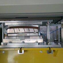 浙江台州黄岩振动摩擦焊接代加工价格合理摩擦焊代加工产品