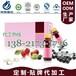 黑豆茸口服液加工、京津冀50ml酵素黑豆茸饮料贴牌生产合作厂家