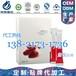 SC固体饮料代工贴牌供应,玫瑰葡萄籽复合粉OEM备案加工