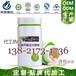 白藜芦醇压片糖果OEM加工生产厂家,葡萄籽提取物片剂贴牌