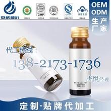 高产能厂家提供燕窝肽口服液OEM加工、燕窝胶原蛋白饮品贴牌代加工