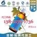 提供50-100ml白藜芦醇口服液加工、白藜芦醇果汁饮品代加工