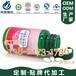 玫瑰胶原蛋白肽压片糖果OEM备案加工、胶原蛋白片贴牌代加工