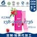 天津益生菌粉OEM生产实力加工厂家,蔓越莓益生菌固体饮料代加工