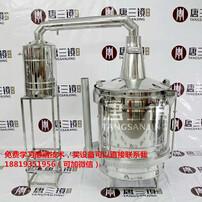 小型酿酒设备,家庭酿酒设备,白酒酿酒设备,蒸酒设备图片
