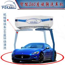 克孜勒苏全自动洗车机多少钱