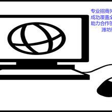 在潍坊招商外包做的不错的服务商涵盖SEO/SEM/网络推广选择潍坊舜业品牌运营