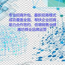 潍坊舜业品牌运营让您的项目榜上有名:招商外包认准潍坊舜业