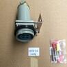 圖木舒克BLJ-15A/3芯防爆插頭插座連接器