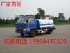 新疆乌鲁木齐哪里有卖二手洒水车的