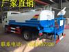 厂家直销东风T5后双桥洒水车(国五20吨)