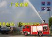 慶鈴600P3.5噸水罐消防車
