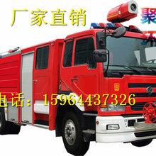 重汽豪沃8吨水罐消防车