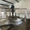 出售1-20立方不锈钢发酵罐生物发酵罐