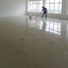 绵阳波鼎架空地板厂家大量供应陶瓷防静电地板
