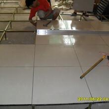 四川陶瓷防静电地板批发厂家