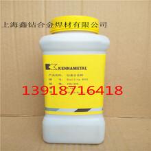 正品肯纳司太立Deloro22M2镍基合金粉末