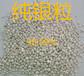 銀粒超細金屬銀粒高純銀粉3D打印球形銀粒、銀珠