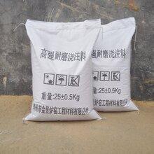 CFB锅炉专用耐磨浇注料专业品质