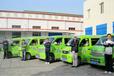 福州仓山区最好的送水公司,福州仓山区饮用水送水电话