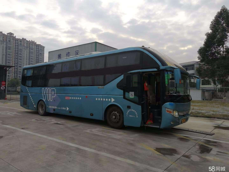 上饶市到弋阳县的客车最晚是几点?