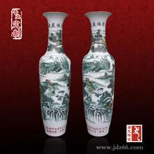 定做开业礼品陶瓷花瓶,瓷器落地大花瓶