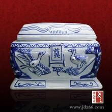 景德镇陶瓷骨灰盒寿盒批发,骨灰坛价格