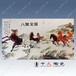 陶瓷壁畫景德鎮唐龍陶瓷廠家裝飾影壁墻壁畫定制