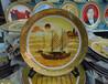 陶瓷紀念盤粉彩手繪陶瓷禮品紀念盤廠家