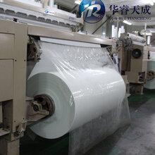 华睿玻纤布0.1厚防火布价格玻纤布价格品牌/图片/价玻纤布格_玻纤布价格批发图片