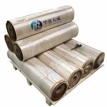 华睿耐高温金色玻纤布脱蜡玻纤布防腐玻纤布厂家直销图片