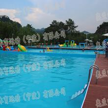 移动游泳池给你一个更好的游泳环境