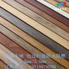 PVC胶地板片材