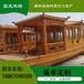 純手工打造傳統木船景區觀光旅游畫舫船電動船仿古木船