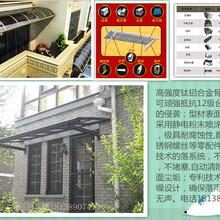 遮陽棚報價鋁合金車棚|鋁合金窗棚圖片